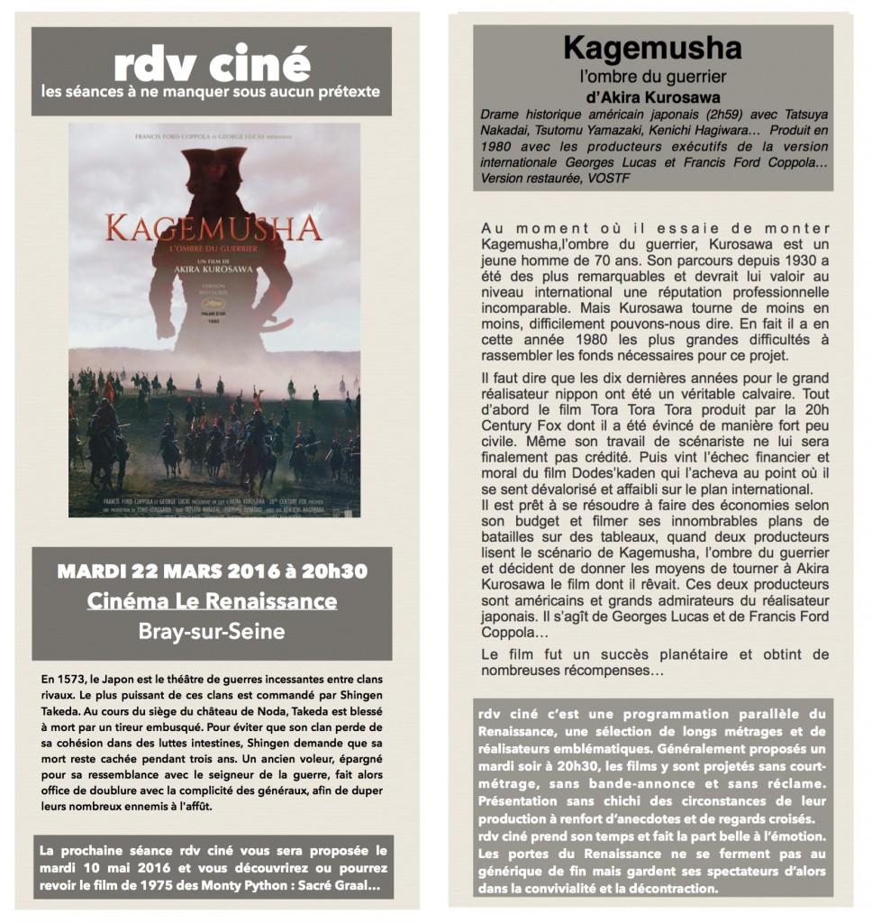 KAGEMUSHA-SITE